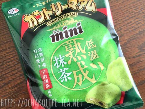 カントリーマアムミニ熟成抹茶のパッケージ